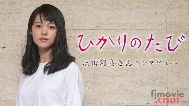 志田彩良の画像 p1_26